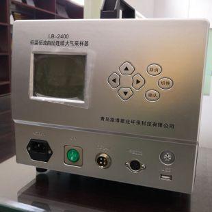 MC-6120 综合大气采样粉尘颗粒物同时采集