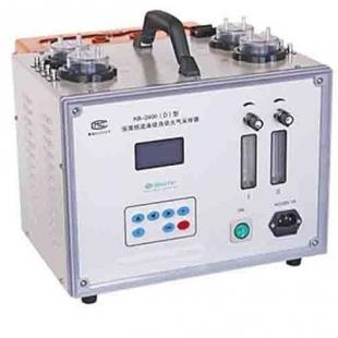 LB-6120 智能型綜合大氣顆粒物采樣器 一機兩用