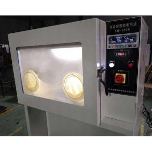 LB-350N 低浓度颗粒物恒温恒湿称重系统 高精度天平