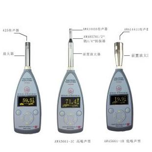 AWA5661-1 精密脉冲统计声级计 带锂电池 含计算机软件