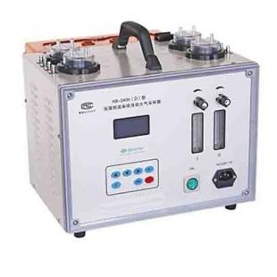 雙氣路MC-2031型綜合大氣采樣器 當天發貨
