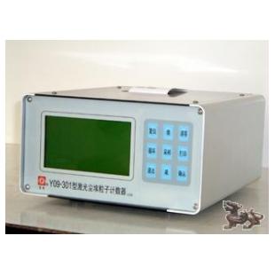 尘埃粒子计数器 空气粒子数量大小检测