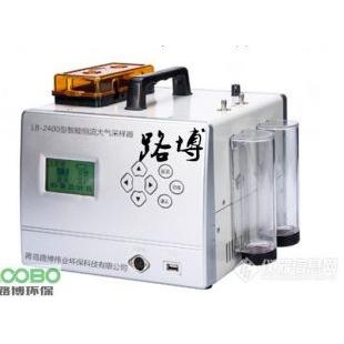 LB-2031智能型综合大气颗粒物采样器 一机两用
