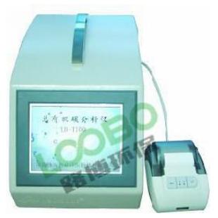 MC-T100 總有機碳(TOC)分析測定儀