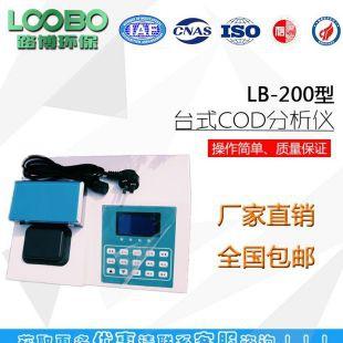 快速檢測LB-200經濟型COD速測儀