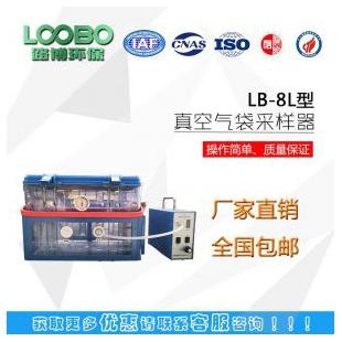 MC-8L型真空箱氣體采樣器-無菌真空箱采樣