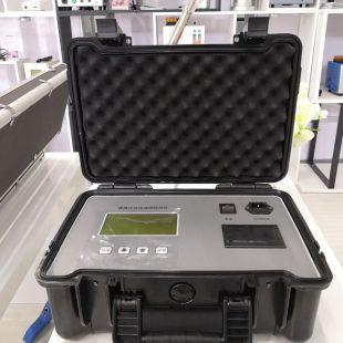 路博快速油烟检测仪lb-7022