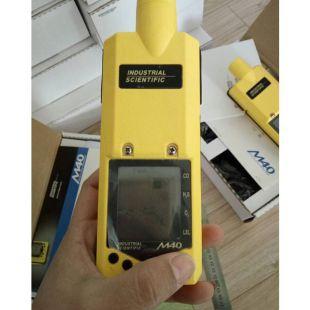 美国英思科M40 PRO四合一气体检测仪(新型)