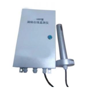LB-SOOT在线式油烟在线监测仪