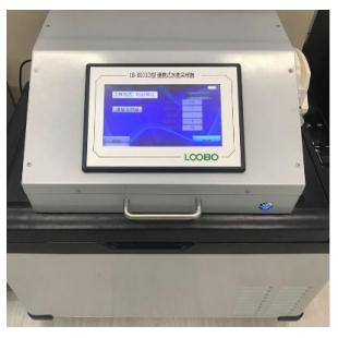 LB-8001D便攜式水質自動采樣器
