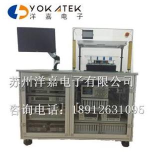 fct功能测试系统,在线测试仪