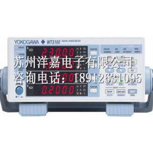 YOKOGAWA横河第5代紧凑型数字功率计wt300e