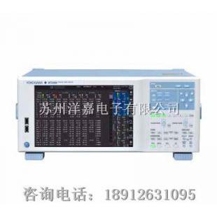 苏州供应日本进口横河WT5000高精度功率分析仪