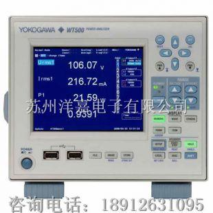 日本进口横河数字功率分析仪wt500