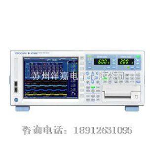 横河wt1800E高精度,高性能功率分析仪