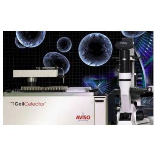 胎儿细胞自动分离捕获系统
