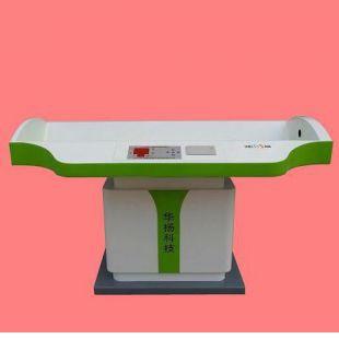 人體身高體重測量儀
