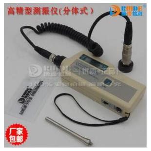 ?LC2200便攜式數字測振儀