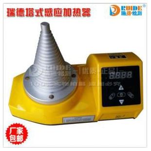 瑞德塔式加热器DCL-T