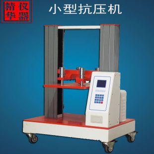 全自動中大型紙箱抗壓強度試驗機