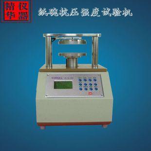 纸碗抗压强度试验机