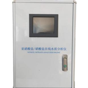 原生代OE-NI 硝酸盐亚硝酸盐在线水质分析仪