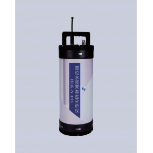 原位营养盐分析仪