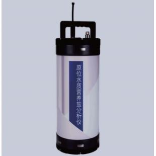 原位營養鹽分析儀