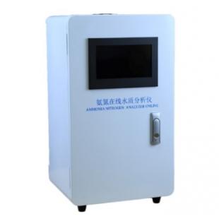 原生代OE-AN 氨氮在线水质分析仪