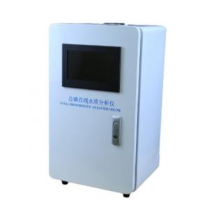 原生代OE-TP 台式营养盐-总磷在线水质分析仪