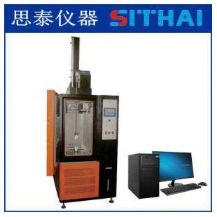 思泰高低温拉压力测试机ST1-128-40M