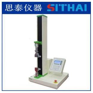 ST-D500B电子式织物强力仪