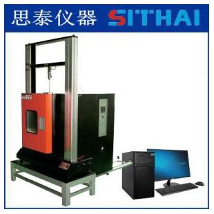 思泰纺织品恒温恒湿拉力机ST2-128-40M