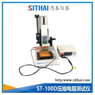 ST-100D泡棉压缩电阻试验机