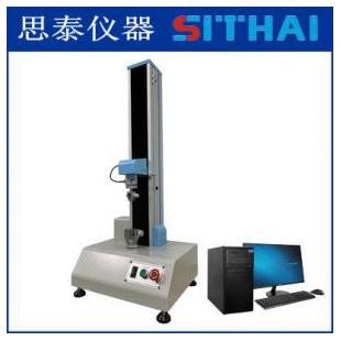 復合膜剝離強度試驗機ST-D200