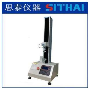 皮革剝離強度測試儀ST-D100