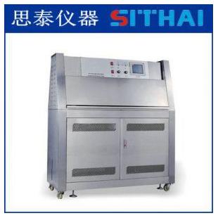 保护膜紫外线老化试验箱ST-UV400