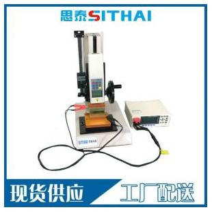 导电泡棉压缩电阻试验机ST-100D