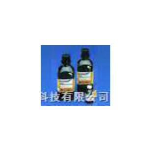 德国RDH 有隔膜库仑试剂(测油类样品-阳极液)