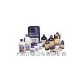 德国RDH 无隔膜库仑试剂(测醛酮类样品-阳极液)