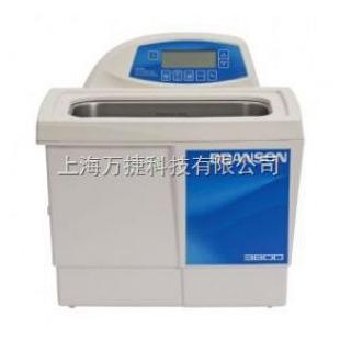 必能信超声波清洗器 M8800H-C