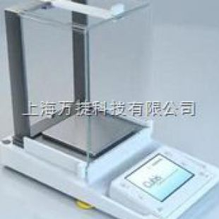 Cubis MSU3203P-DE精密電子天平