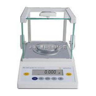 黄金珠宝天平 BTC603