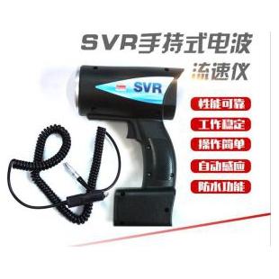 美国德卡托SVR电波流速仪 表面测速雷达