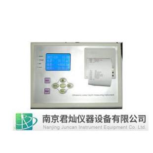 歐瑞卡LJD-12帶打印式流速測算儀