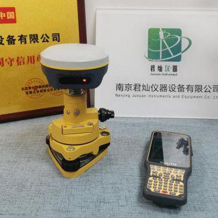南方新款基点RTK测量仪器