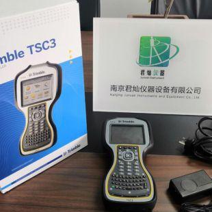 美国天宝TSC3电子手簿天宝RTK控制器