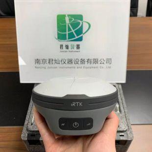 海星达iRTK10-中海达RTK