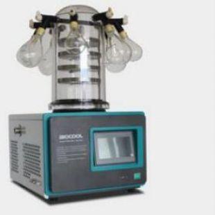 博医康实验室冻干机Lab-1C-50E