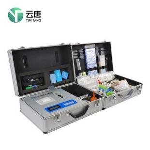土壤肥料养分快速检测仪YT-TRC